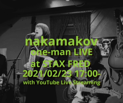nakamakov-2021-02-23-liveinfo